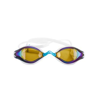 Gafas de natación VISION II...