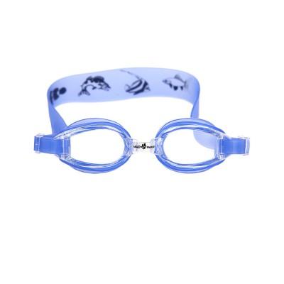 Gafas de natación COASTER KIDS
