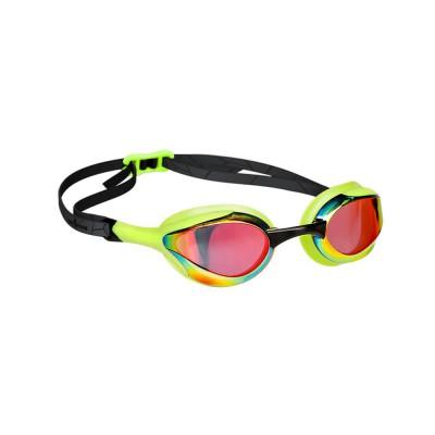 Gafas de natación ALIEN RAINBOW